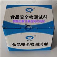 食醋总酸含量速测试剂盒