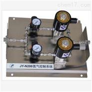 氮气控制分析系统