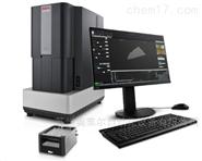ParticleX TC清洁度分析系统