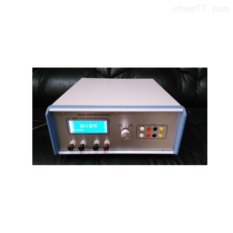 智能型自动量程数字直流电阻测试仪