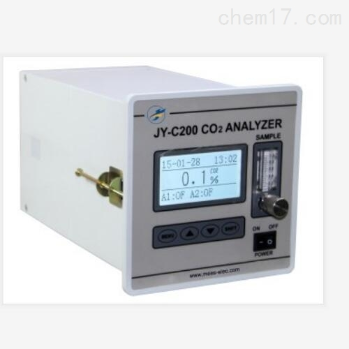 CO2红外分析仪