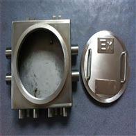 钢板焊接防爆空箱壳体
