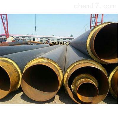 集中供暖聚氨酯泡沫保溫管