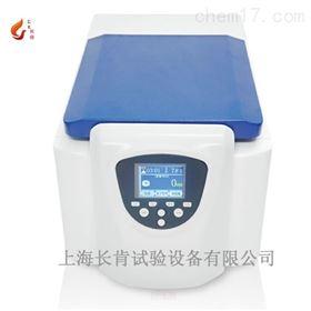CK-HR/T16MM台式微量高速冷冻离心机