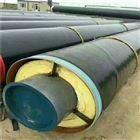 DN50-DN500耐高溫鋼套鋼保溫管道廠家