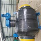 DN15-DN1400采暖聚氨酯保温管