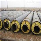 DN50-DN500预制供暖钢套钢保温材料
