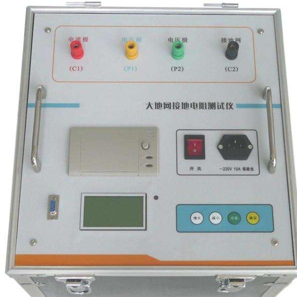 YNDW-5A大型地网接地电阻测试仪