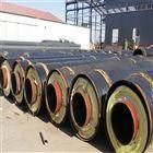 DN50-DN500耐腐蚀钢套钢蒸汽保温管厂家