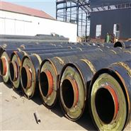 钢套钢蒸汽保温管外护钢管