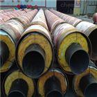 DN50-DN500耐老化钢套钢直埋保温管