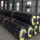 DN50-DN500预制管道蒸汽保温管