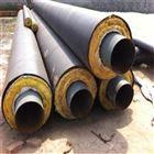 DN50-DN500钢套钢复合保温管供应