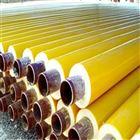 DN15-DN1400防水玻璃钢保温管