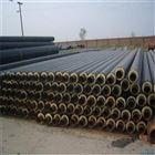 DN15-DN1400聚氨酯發泡保溫管廠家