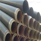 DN15-DN1400聚氨酯硬質泡沫保溫管供應