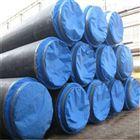 DN15-DN1400耐高温聚氨酯泡沫保温管