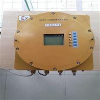 S2000系列防爆红外线分析仪价格
