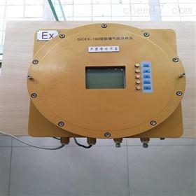 SICEX-100氢氧分析仪故障及处理