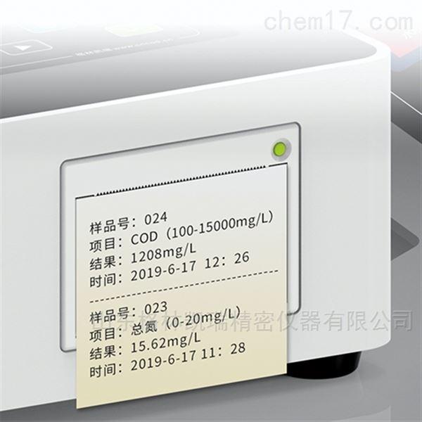厂家COD总磷水质测定仪