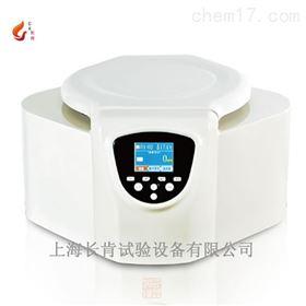 CK-H/T12MM免疫血液离心机