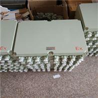 BJX防爆接线箱厂家