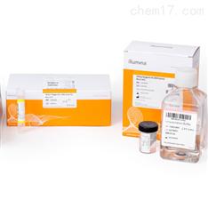 illumina 病毒 基因检测试剂盒 MS-102-3001