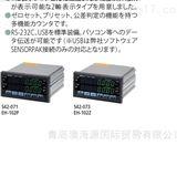 TM-0330日本小野转速表显示器ONOSOKKI