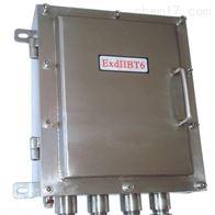 BJX不锈钢隔爆型防爆接线箱
