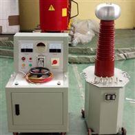 YDC串級試驗變壓器