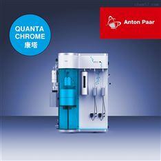 安东帕康塔研究级高性能全自动气体吸附仪