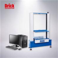 DRK123月饼外包装纸箱抗压强度试验机