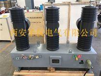 35KV柱上高压真空断路器ZW32-40.5
