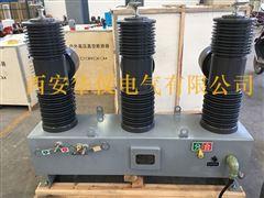 35KV柱上高壓真空斷路器ZW32-40.5
