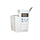 ATDS-10A型全自动热解吸仪