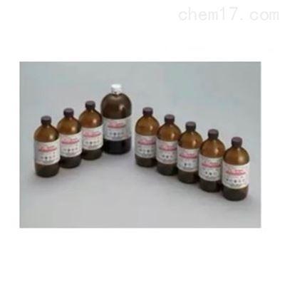三菱化學卡爾費休試劑(容量法)