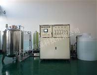 实验室中央超纯水供水系统