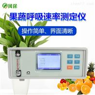 FT-HX10-1果蔬呼吸测定仪
