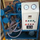 承装修试全套设备资质办理真空滤油机