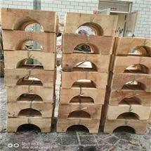 管道木托 选择合适的型号