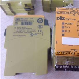 BKLI050F300SAUTER温控器TUC101F003行动供应