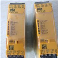 RUD卡尺吊环VWBG13(16) M48等等供应