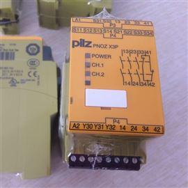 99118-0804BLK-100Eisele管接头675-0808安排发货