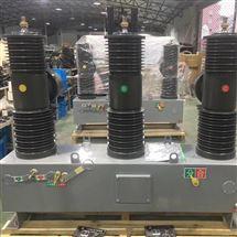 zw32-40.5断路器厂家定做电站型户外柱上35KV真空断路器成都
