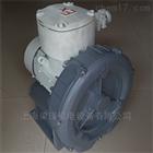 YB390L-2YB390L-2高效节能防爆电机