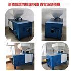 广州风冷生物质燃烧机应用操作规程