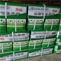 防火泥价格/多少钱1吨