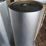 橡塑保温板厂家报价表