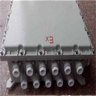 BJX铸铝合金防爆型接线箱