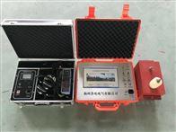 SDDL-2013智能電纜故障測試儀